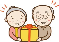 金婚式 プレゼント